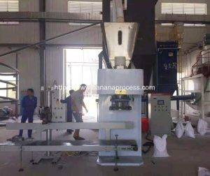 New-Type-Automatic-Powder-Weighting-Packing-Machine-for-Big-Weight