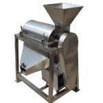 Automatic Banana Pulper Machine